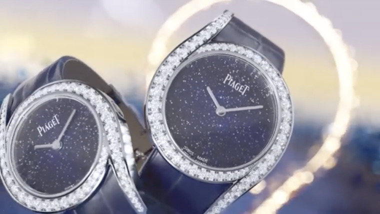 Limelight Gala Watch | Piaget 2020